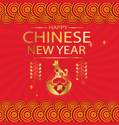 Happy chinese new year red background image vector