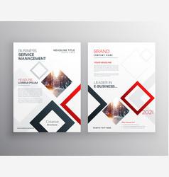 Modern business brochure flyer design template vector