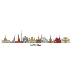 Moscow colorful line art 9 vector