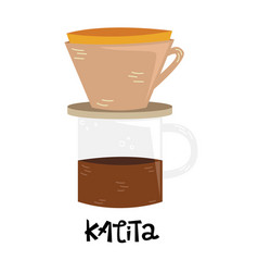 Flat kalita alternative methods brewing coffee vector