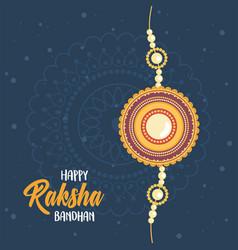 raksha bandhan indian wristband symbol love vector image