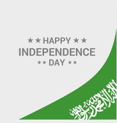 Saudi arabia independence day typographic design vector