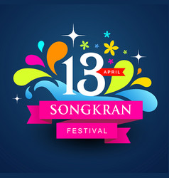 Logo songkran festival colorful water vector