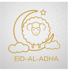 greeting card design with cute basheep vector image