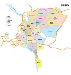 administrative egyptian capital cairo vector image