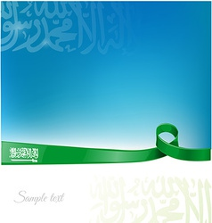 Saudi Arabia flag background vector image