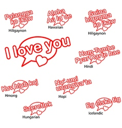 word i love you in different languages love vector image