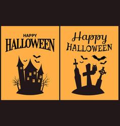 happy halloween scary congratulation poster vector image vector image
