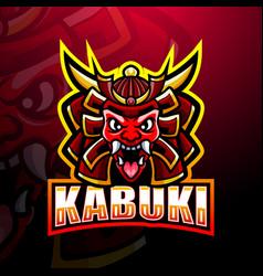Kabuki mascot esport logo design vector