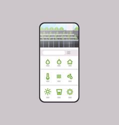 smart control farming system mobile application vector image