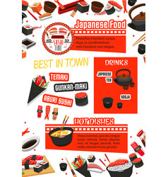 japanese food sushi and drink menu template vector image