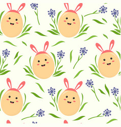 Seamless pattern happy egg in style kawaii vector