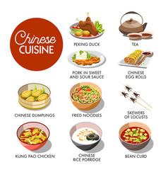 Chinese cuisine menu mockup vector