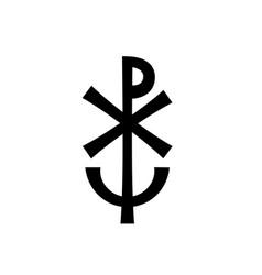 christian monogram of jesus christ - christogram vector image