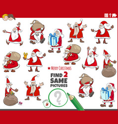 Find two same santa claus characters educational vector