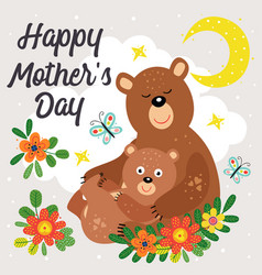 poster with cute bear mother and ba vector image