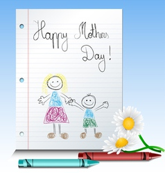 Children drawing for mothers day vector image