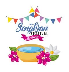 songkran festival thailand greeting card vector image vector image