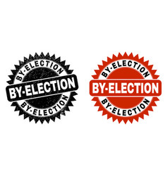 By-election black rosette watermark with corroded vector