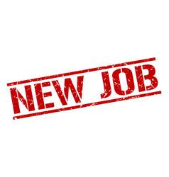 New job stamp vector