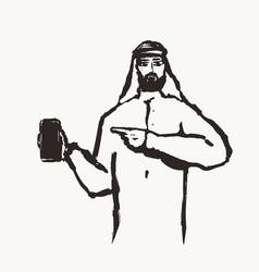Successful arabic business man winner phone vector