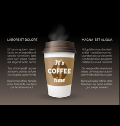 takeaway coffee poster vector image