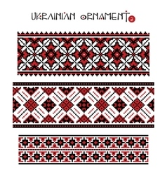 Ukrainian Ornaments Part 3 vector image