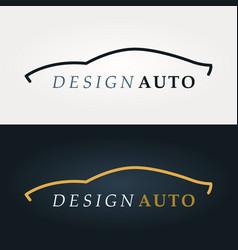 automotive icon car silhouette vector image vector image