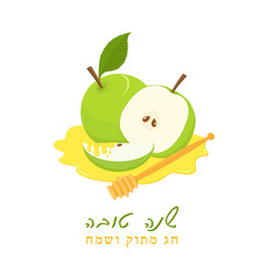 apples on honey holiday of rosh hashanah vector image