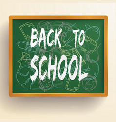 education school background vector image