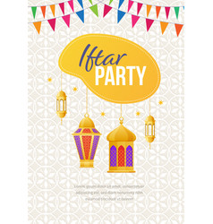 Ramadan kareem greeting card with picture festive vector