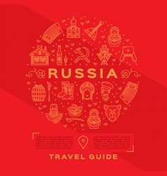 russian travel guide russian golden icons vector image