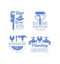 set of logos for plumbing and repairing vector image