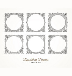 set of flourishes calligraphic elegant frames vector image vector image
