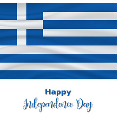 25 march greece independence day background vector