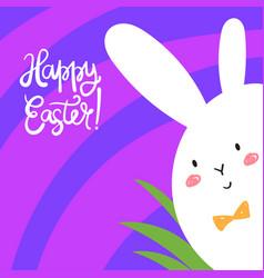 Happy funny cartoon kawaii bunny with grass vector