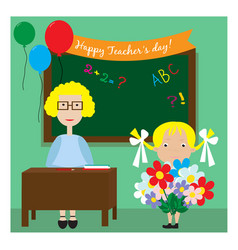the teacher in the classroom standing near the vector image