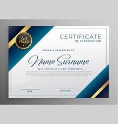 Award diploma certificate template design vector