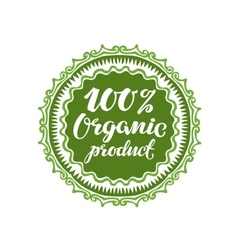 Organic product vector