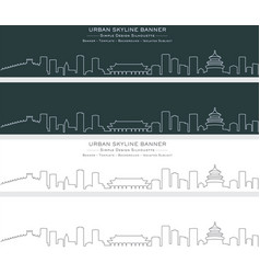 Beijing single line skyline banner vector