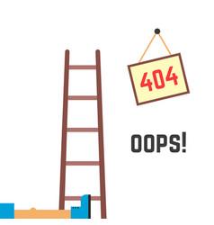 Error 404 funny image vector