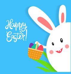 happy funny cartoon kawaii bunny with grass vector image