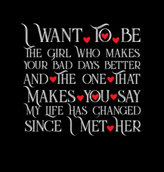 love quote for your relationship life good vector image