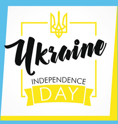 Ukraine independence day greeting card vector
