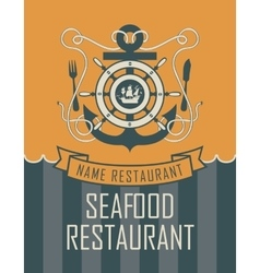 anchor and seafood vector image