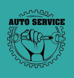 auto repair service vector image