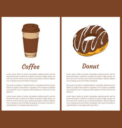 coffee and donut breakfast vector image