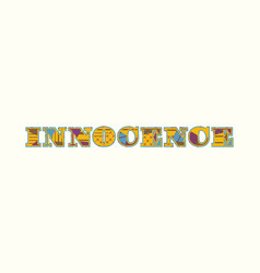Innocence concept word art vector