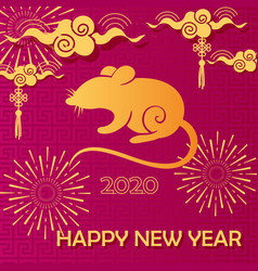 mouse year greeting card flat template vector image