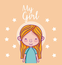 my beautiful girl cartoon vector image